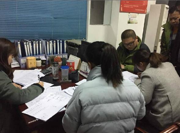 内蒙古人口统计_社区人口统计